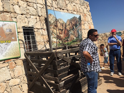 Cages used by Roman soldiers to clear caves of Arbel of Jewish rebels