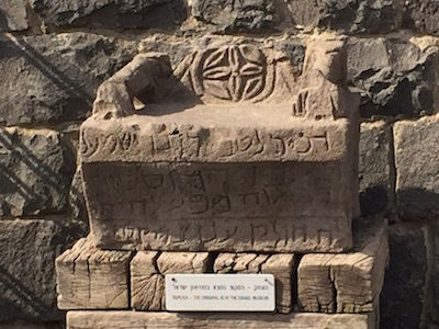 """The """"seat of Moses"""" in the synagogue at Korazin"""