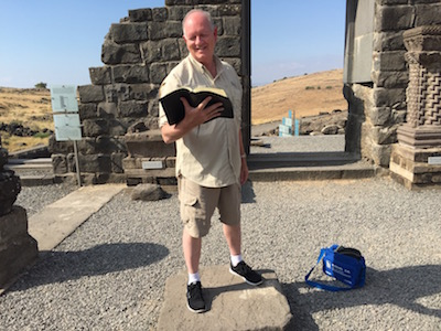 """Standing on the """"reader's platform"""" in the synagogue"""