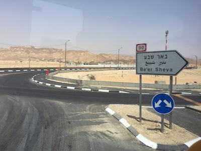 """Sign for Beersheba, the traditional southern tip of Israel. """"From Dan to Beersheba"""""""