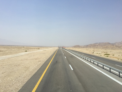 The type of wilderness the Israelites wandered in (minus the highway)